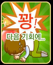 쿠폰 베짱이 카드